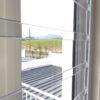 ViewProtect Alurail